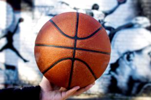 texture of a basketball ball