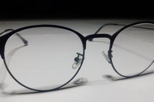 Anti-radiation blue light computer glasses